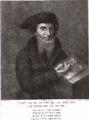 rabbi joseph asser lehmans 1766 1842 by d abrahams