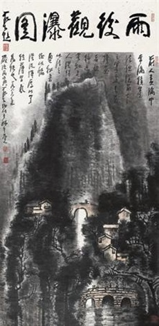 雨后观瀑图 waterfall after the rain by li keran