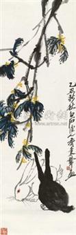 双兔 by qi bingsheng