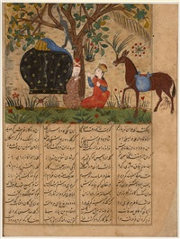 bahram gur, le berger et son chien by anonymous-persian (15)