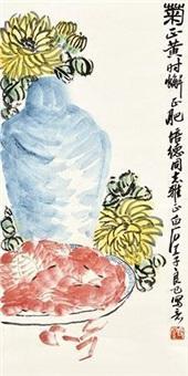 菊花 by qi liangsi
