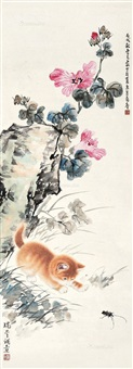 花卉动物 立轴 设色纸本 by cao kejia and ren ruixuan
