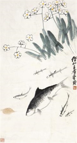 鱼乐图 fish by qi baishi