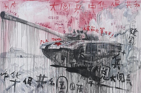untitled tiananmen series by sheng qi