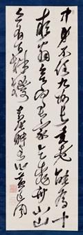 书法 立轴 纸本 by huang daozhou