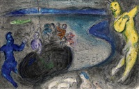 le songe du capitaine bryaxis (from daphnis & chloe) by marc chagall