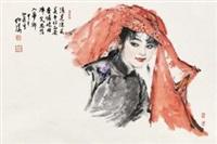 回眸一笑 by bai bohua