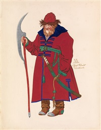 guard. costume design for the tale of tsar saltan by ivan yakovlevich bilibin