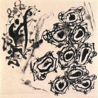 abstract calligraphy by saburo hasegawa