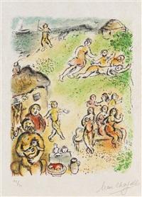 die insel des aolus by marc chagall
