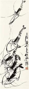 群虾 by qi liangsi
