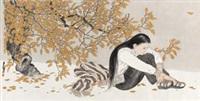 少女 (young girl) by song yanjun