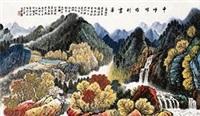 山水 by xu yisheng