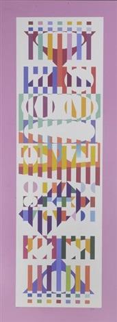 untilted from the menorah series 5 works by yaacov agam