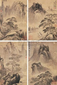山水 (album of 4) by xiao yuncong