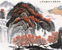 秋溪寻源 镜心 设色纸本 by xu qinsong