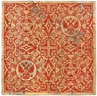 turkish pattern (red) by shepard fairey