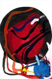 work by atsuko tanaka