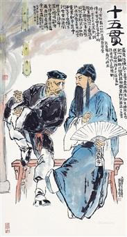 戏曲人物图 镜片 by han wu