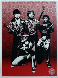 defiant youth set by shepard fairey