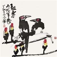 报春图 by jiang guohua