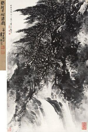 茂林清泉图 landscape by li xiongcai