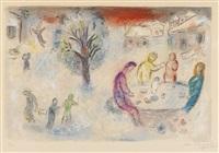 das mahl bei dryas by marc chagall