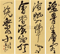 calligraphy (+ 3 others; 4 works) by liu jianmin
