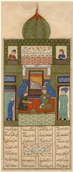 bahram gur dans le pavillon vert by anonymous-persian (15)