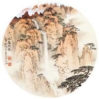 山高水长 by song wenzhi