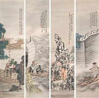 untitled (set of 4) by zhou yue