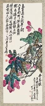 荔枝 立轴 纸本 by wu changshuo