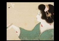 battledore and shuttlecock by tsunetomi kitano