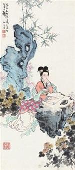 仕女图 (lady) by gu bingxin