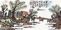 有山有水有人家 by jiang guohua