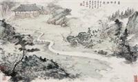 曲水流觞 by liu bingheng