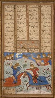 combat de bahram chubina et de khosrow parviz by anonymous-persian (15)