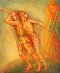 adam and eve by mikhail aleksandrov
