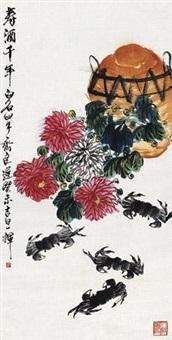 寿酒千年 by qi liangchi