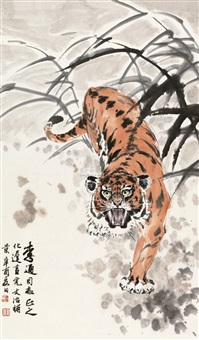 tiger by song wenzhi and xu huachi