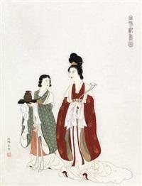 麻姑献寿图 by jia ruifeng
