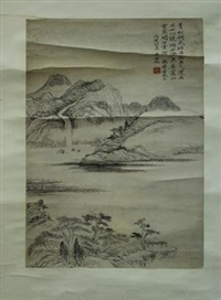 山水图 by wu hufan
