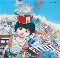 fever city by ma chunfu