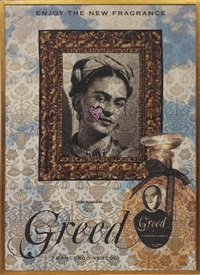 enjoy the new fragrance (frida kahlo for greed) by francesco vezzoli