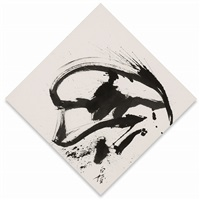 impromptu 1 by kazuo shiraga
