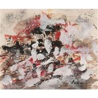 work by gen'ichiro inokuma