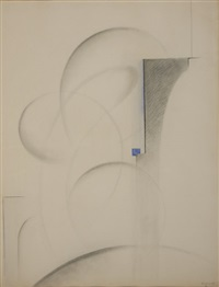 spirale et carré bleu by auguste sandoz