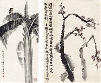 花鸟 (musa basjoo and bird) (2 works) by huang huanwu