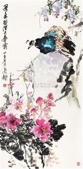 tree-peonies by wang feilong
