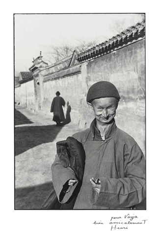 beijing, china by henri cartier-bresson